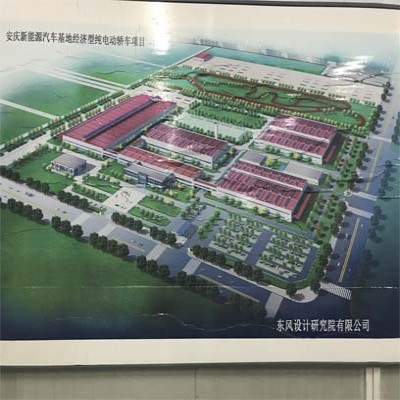 安庆广播、监控、电子围栏项目